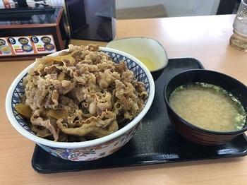 牛丼超特盛.jpg